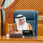 HRH Crown Prince chairs Cabinet session